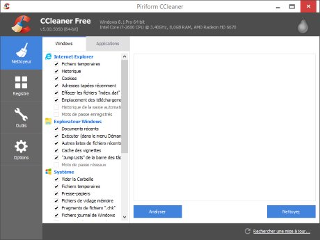 CCleaner ������ ������ ������� ������