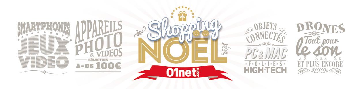 Shopping Noël 01net.com